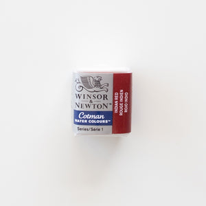 Winsor & Newton Cotman 317 Indian Red