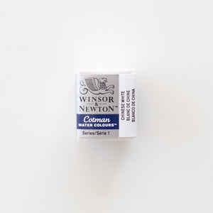 Winsor & Newton Cotman 150 Chinese White