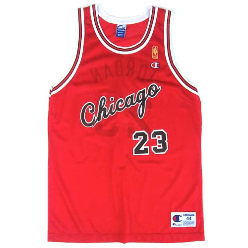 Vintage Michael Jordan Chicago Bulls 50th Champion Jersey
