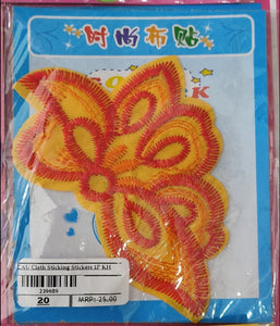 Cloth Sticking Flower Sticker 1p