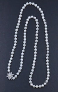 Vintage Cultured Akoya Pearl Necklace,  SALE