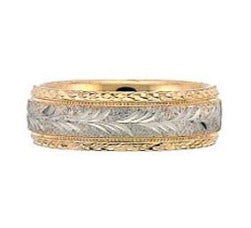 14K White and Yellow Gold Engraved Wedding Band