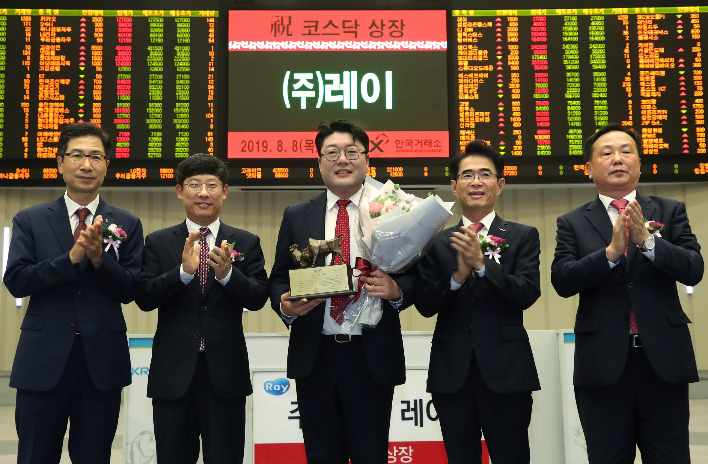 Ray Co., Ltd. has successfully completed the ceremony celebrating its listing on the KOSDAQ(Korea Securities Dealers Automated Quotation) at the Korea Exchange on Aug. 8 2019.