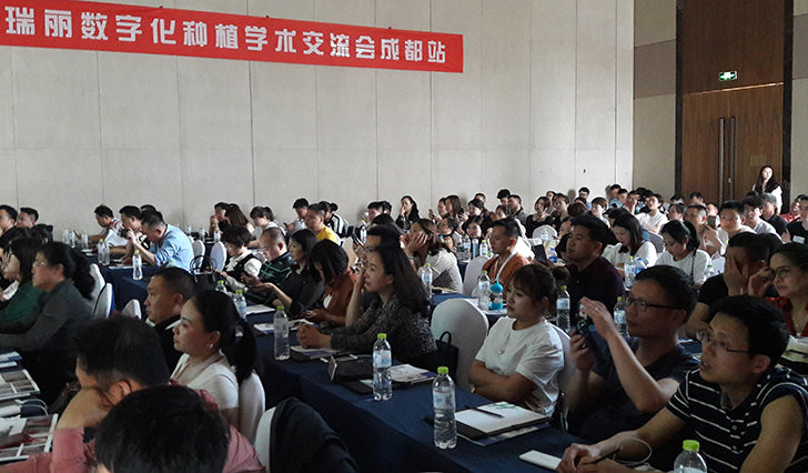 RAY CBCT and RAY 3D Printing at the seminar in Chengdu