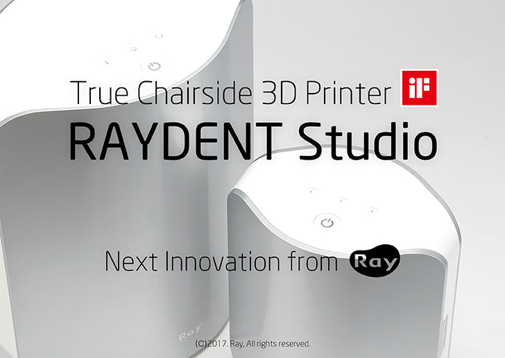 RAYDENT Studio will be exhibited at IDS 2017