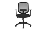 UNO Office Task Chair with Black Seat and Nylon Base Front View