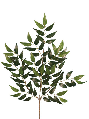 Artificial Smilax Spray