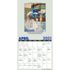 The Art of Ernie Barnes: 2021 African American Calendar (Interior)
