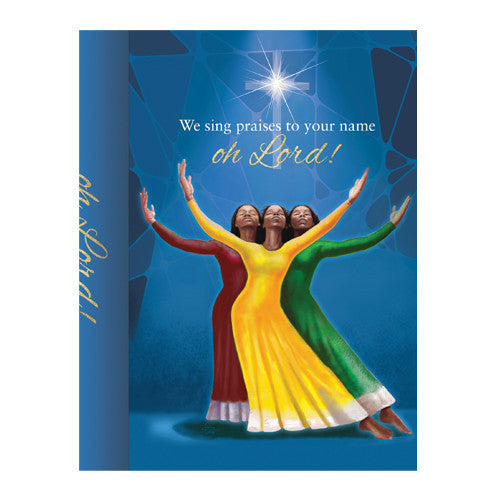 We Sing Praises: African American Journal