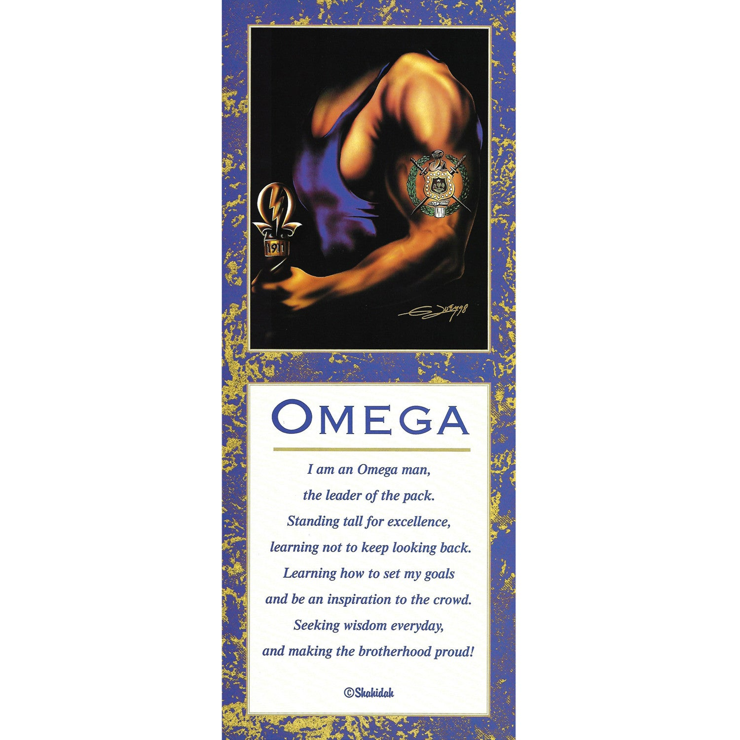 Omega Psi Phi by Gerald Ivey and Shahidah (Literary Art Print)