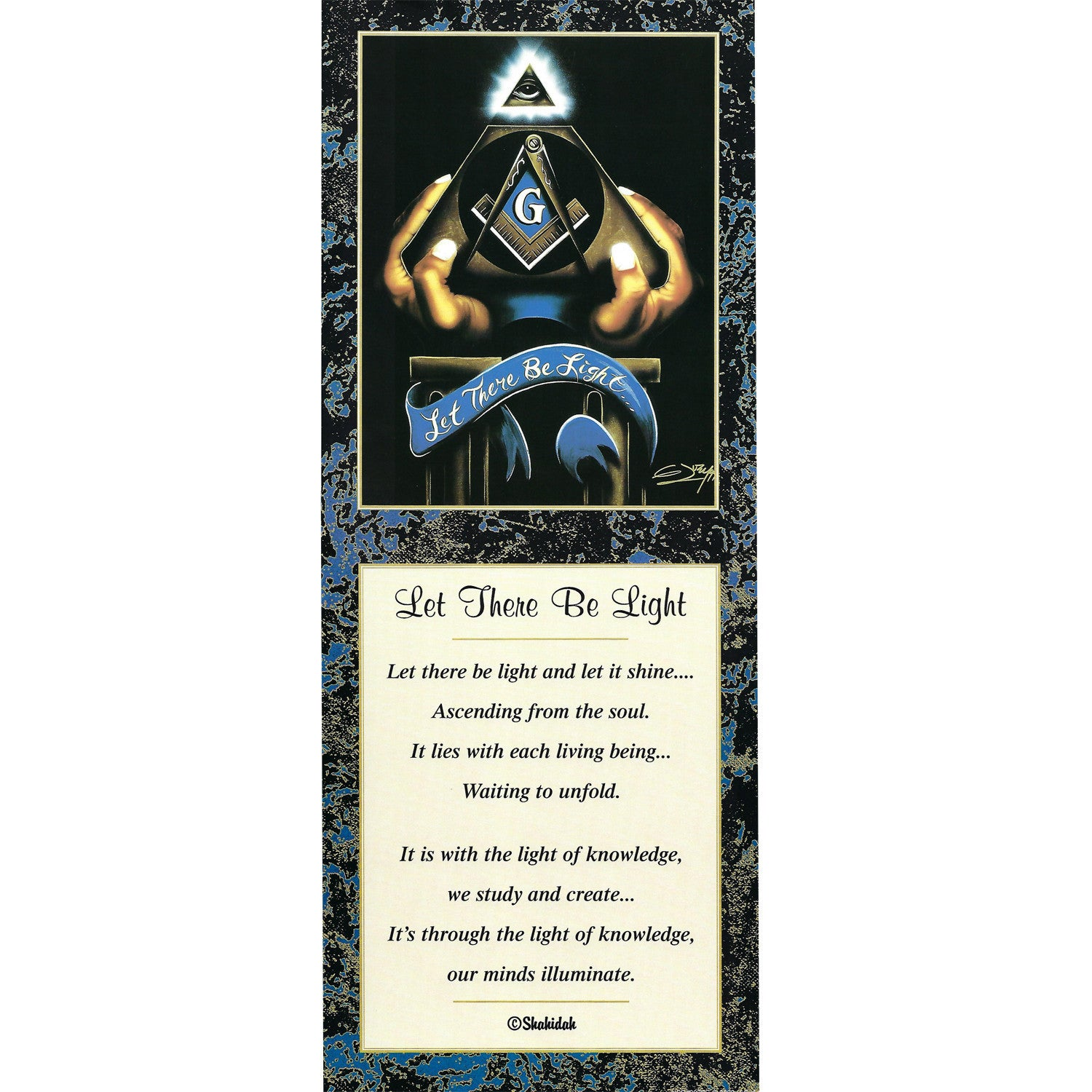 Let There Be Light (Freemasonry) by Gerald Ivey and Shahidah