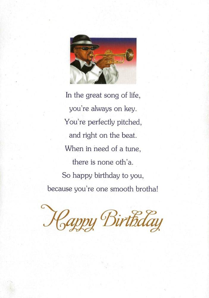 For One Smooth Brotha African American Birthday Card Interior