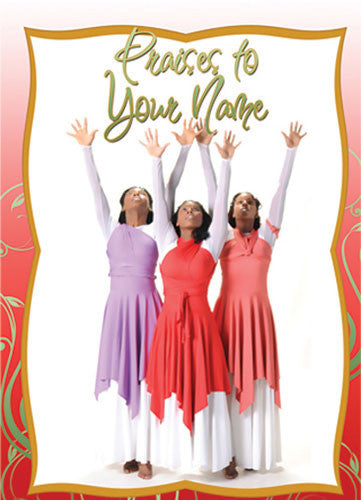 Praises to Your Name: African American Christmas Card