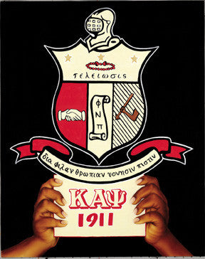 Pride And Dignity (Kappa) by Gerald Ivey
