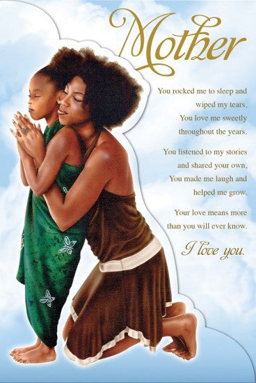 Mother: African American Mother's Day Card by African American Expressions