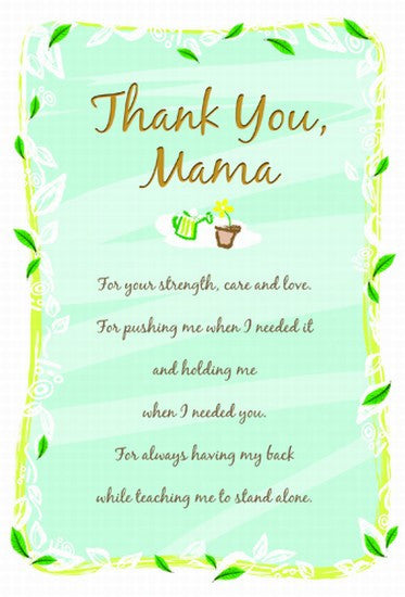 Thank You Mama: African American Mother's Day Card