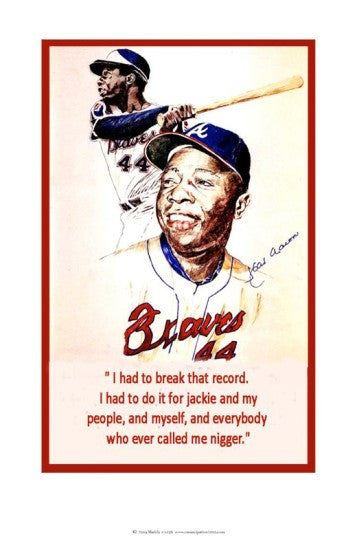 Break That Record: Hank Aaron by Julian Madyun
