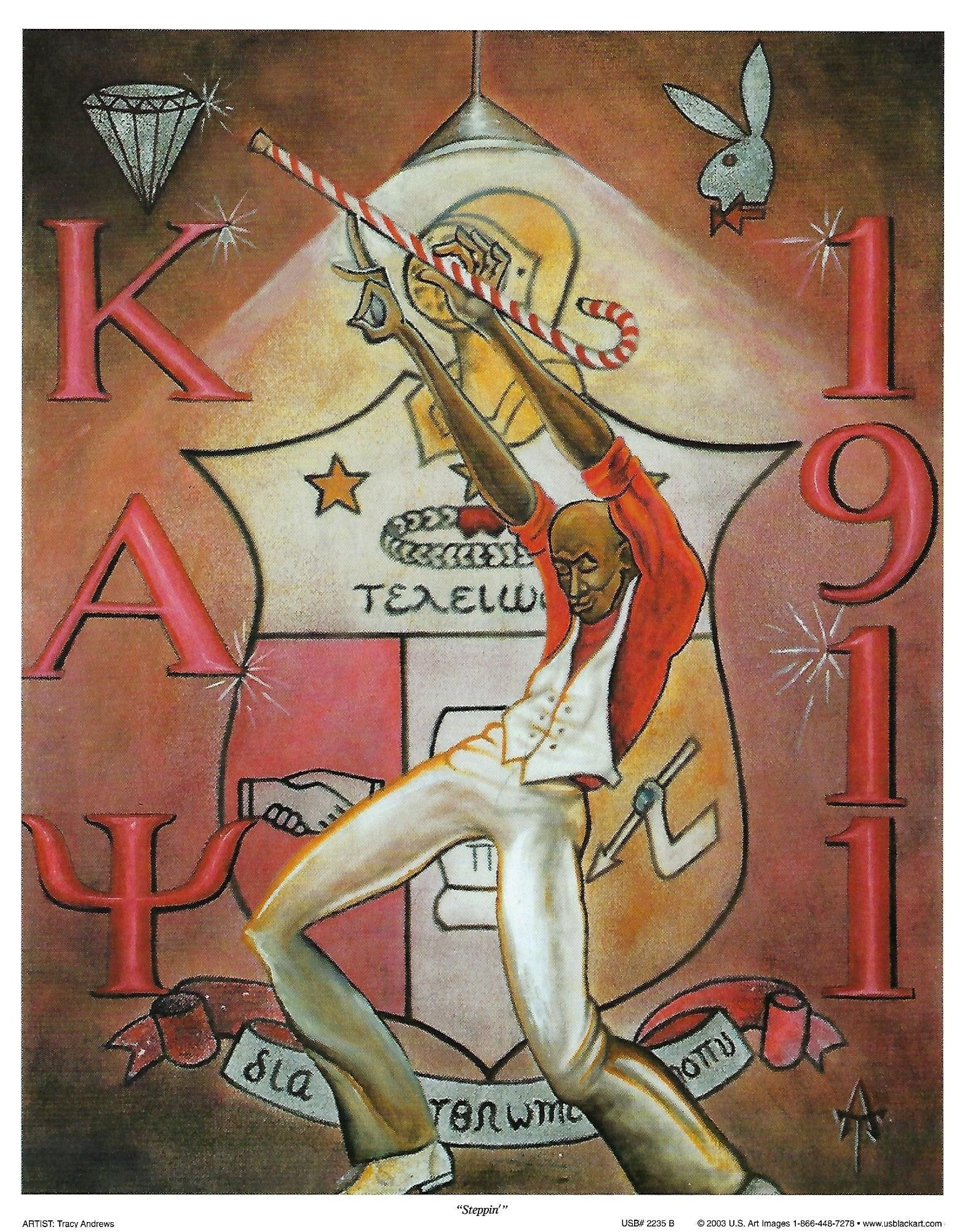 Steppin: Kappa Alpha Psi by Tracy Andrews (Art Print)