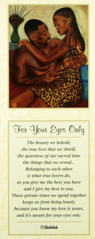 For Your Eyes Only by Shahidah and Gerald Ivey