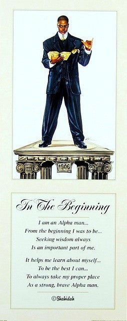 "In The Beginning by Kevin ""WAK"" Williams and Shahidah"