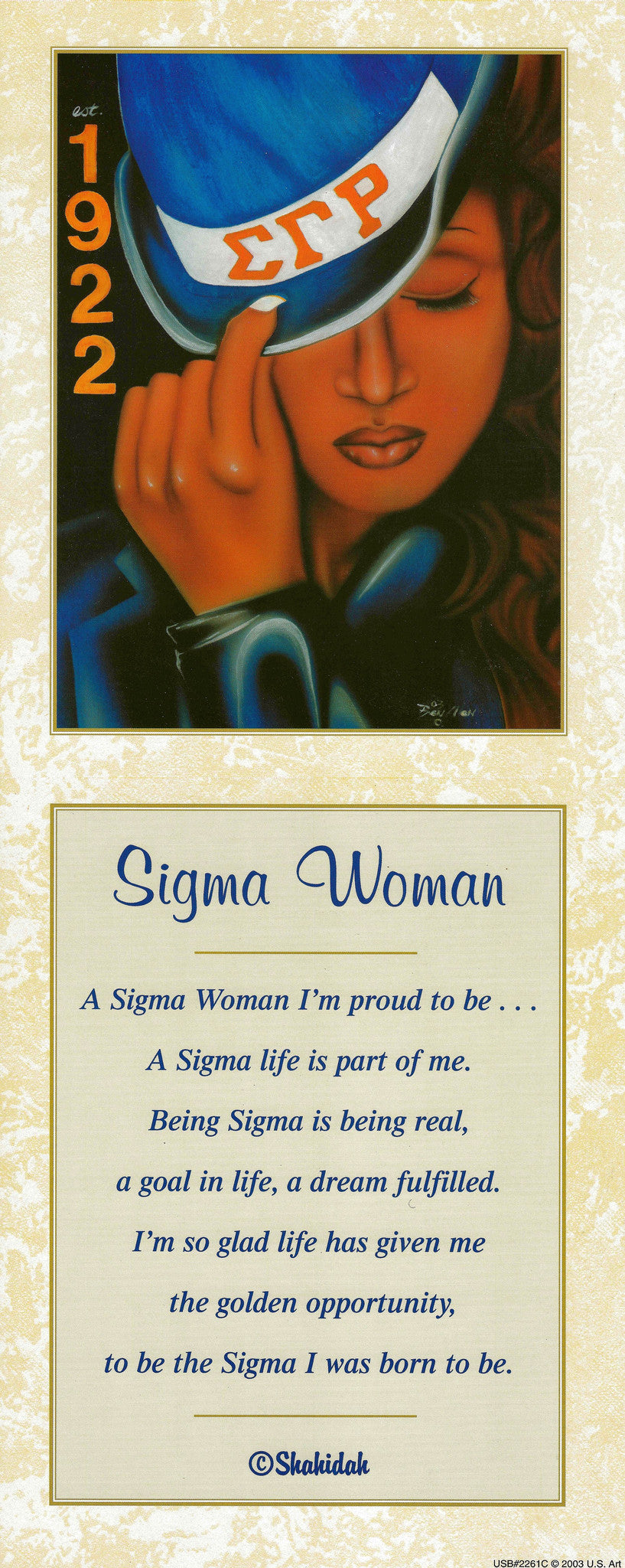 Sigma Woman by Fred Mathews and Shahidah