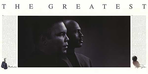 The Greatest (Michael Jordan and Muhammad Ali) Poster