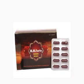 MM FORTE CAPSULE (1 STRIP OF 10 CAPSULES)