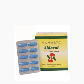 SIDEROL CAPSULE (1 STRIP OF 10 CAPSULES)