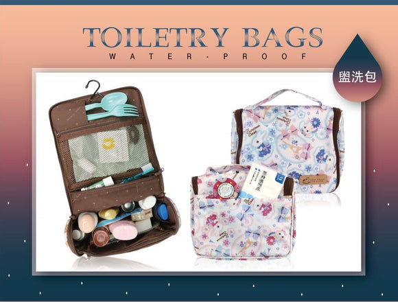 Toiletries Pouch 盥洗包