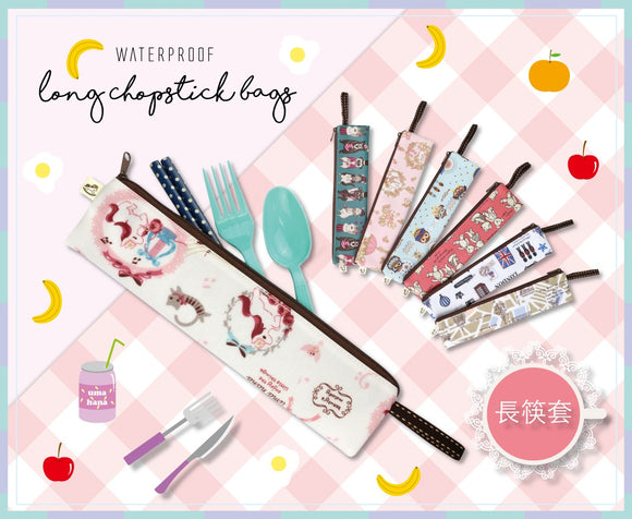 Long Chopstick Pouch 長筷套