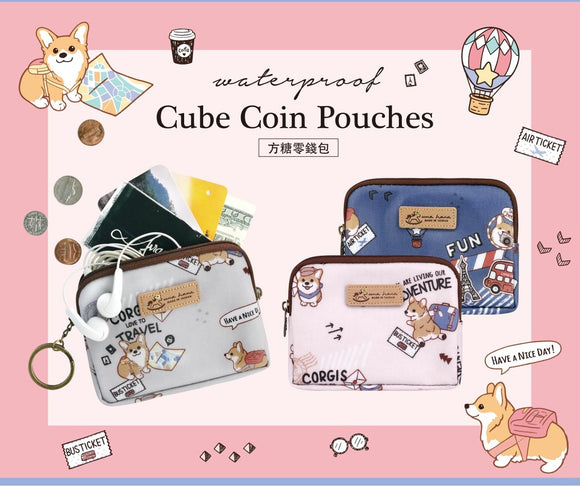 Cube Coin Pouch 方糖零錢包