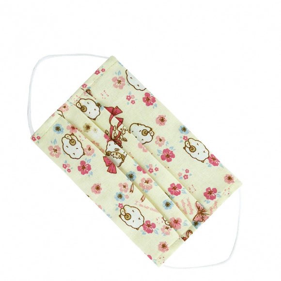 Waterproof Rectangle Cosmetic Pouch | UMA167 | Flower Sheep Yellow