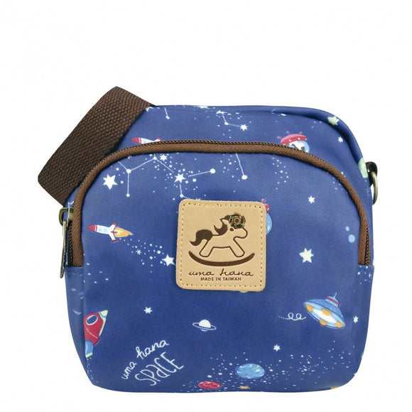 *NEW ARRIVAL* Uma hana Waterproof Small Toast Crossbody Shoulder Bag | 吐司小側背包 | UMA210 | Spaceship Navy