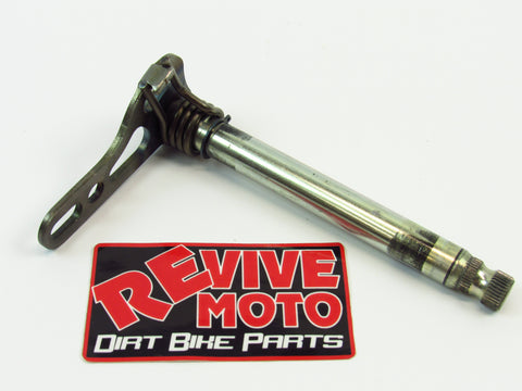 2011-2016 Kawasaki KX250F Shift Shaft