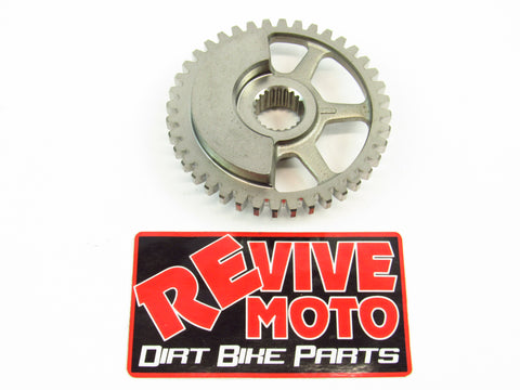2002-2005 Honda CRF450 Crank Balancer Gear