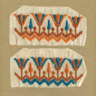 Orange_Vintage_Applique_Egyptian_Motif