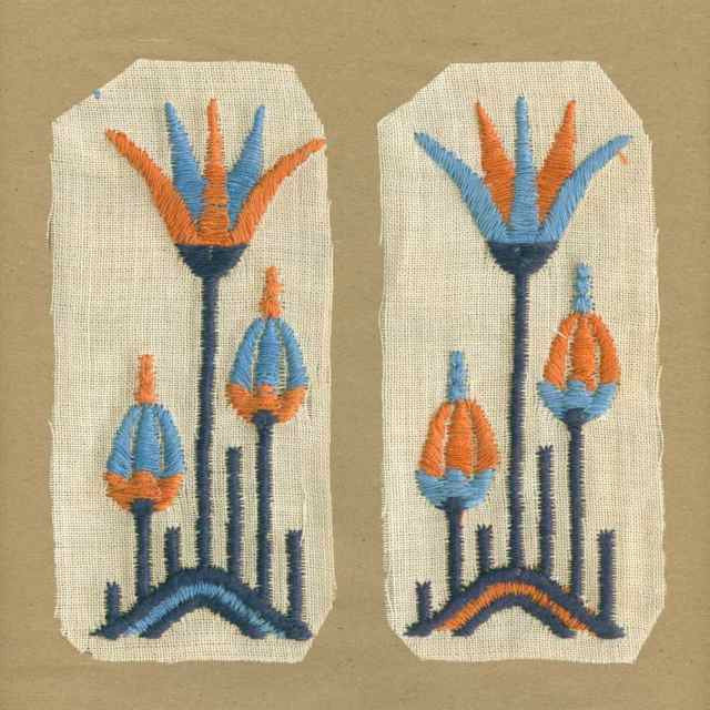 Navy_Vintage_Applique_Egyptian_Motif