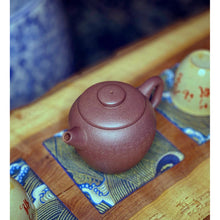 Load image into Gallery viewer, Yixing Zini Clay Ju Lun Heart Sutra Style 140ml Teapot
