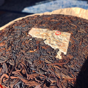 Endless River - 16 Year Aged Yuxi Massive Leaf Gushu Sheng Pu Erh