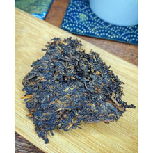 Load image into Gallery viewer, Zi Ran - 2012 Banzhang Ecological Preserve Ripe Puerh - Wuji Tea Company