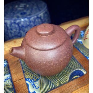 Yixing Zini Clay Ju Lun Heart Sutra Style 140ml Teapot
