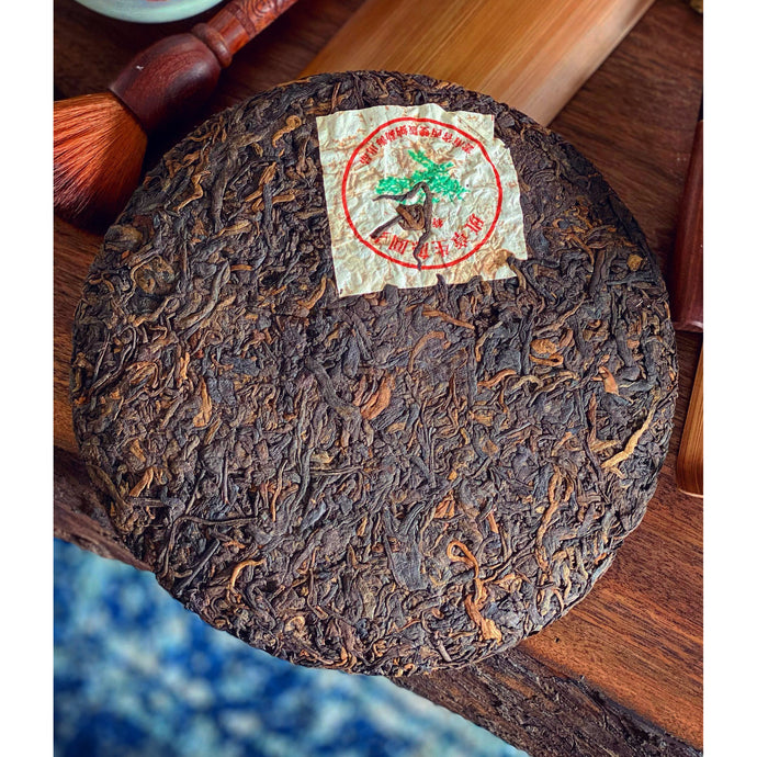Sacred Earth - Yiwu Zengshan 2009 Gushu Green Mark Ripe Puerh