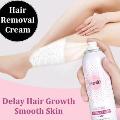Shu Meier Hair Removal Spray Cream