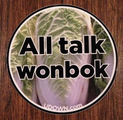 All talk wonbok