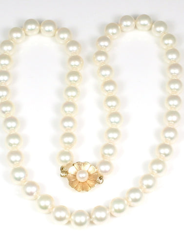 Pearl, Akoya Cultured Strand