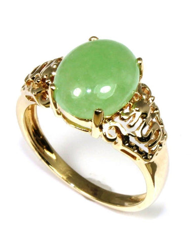 Oval Jade Scroll Ring