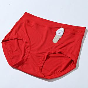 Cotton Panties Pack Of 3 With Multiple Colours (875) - The Women Wears