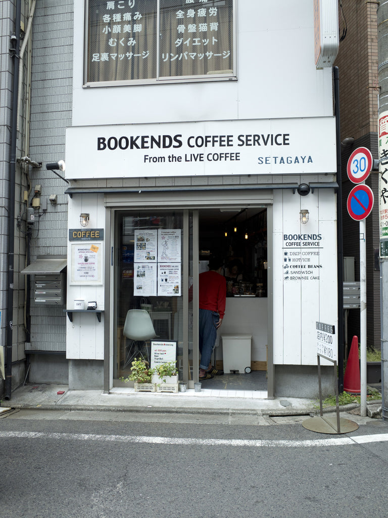 Mapping Tokyo's Cafe Culture
