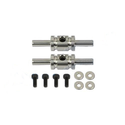 500X Tail Rotor Hub Set H50T006XX