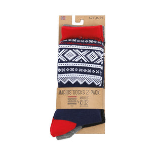 Wool Socks 2-pk Navy/ Grey Adult - Marius®